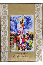 Imagen de Our Lady of Singapur en Torreciudad
